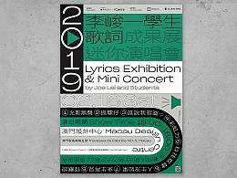 Lyrics Exhibition and Mini Concert