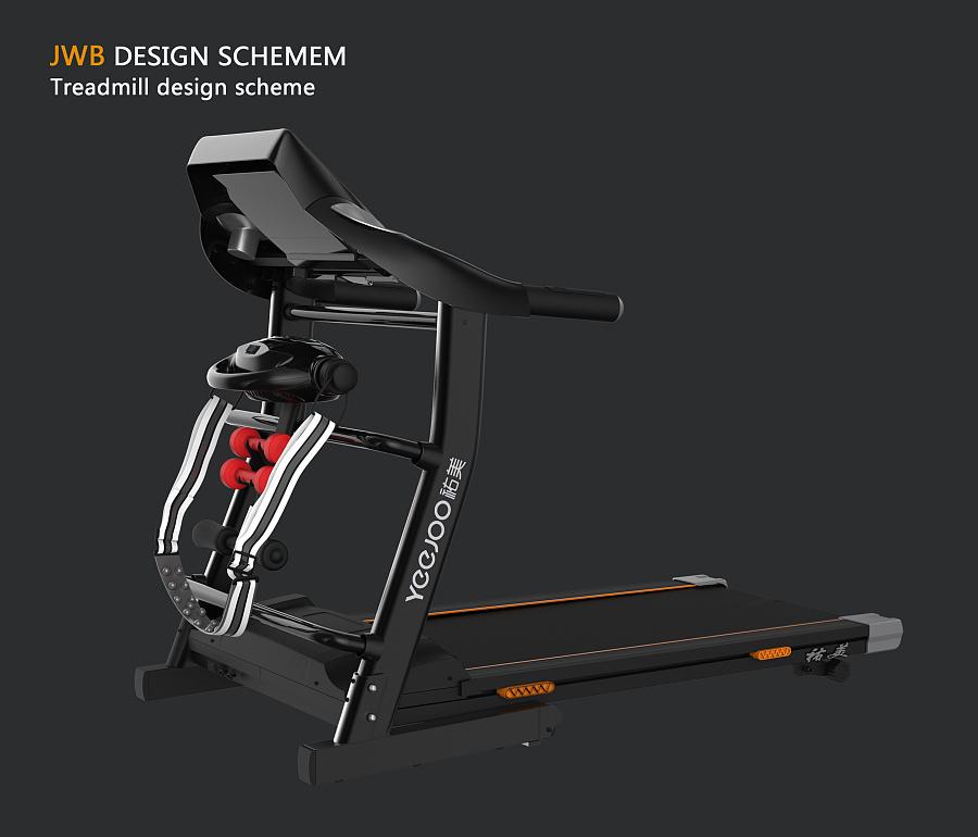 跑步机设计方案 效果图表现