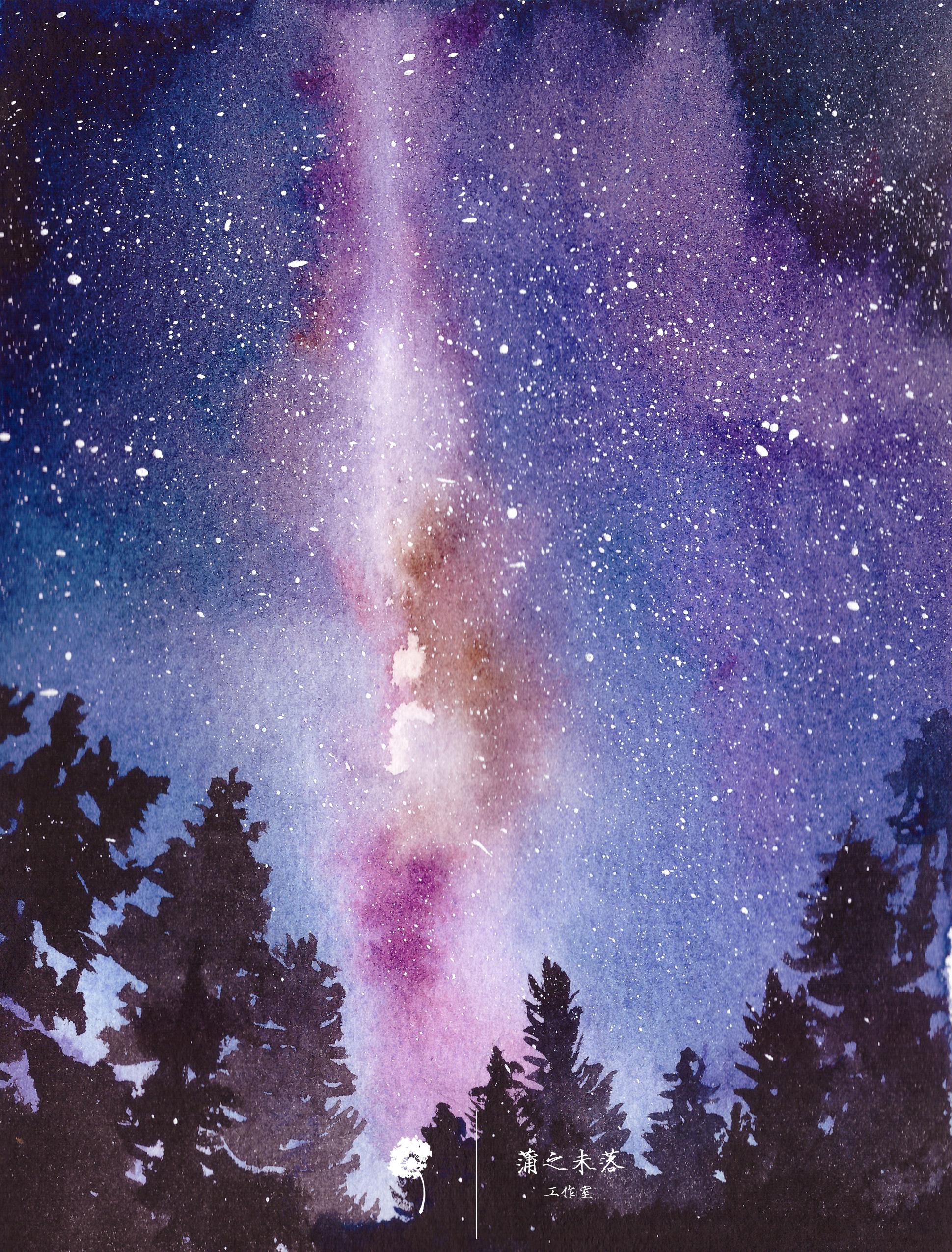 水彩手绘--星空