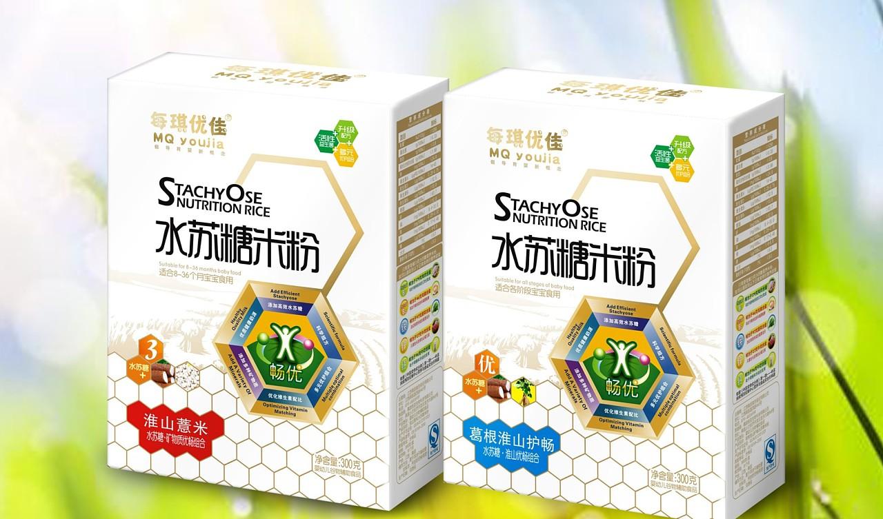 童产品包装_奶粉包装设计 婴儿米粉包装设计 纸尿裤包装设计 婴童品牌设计