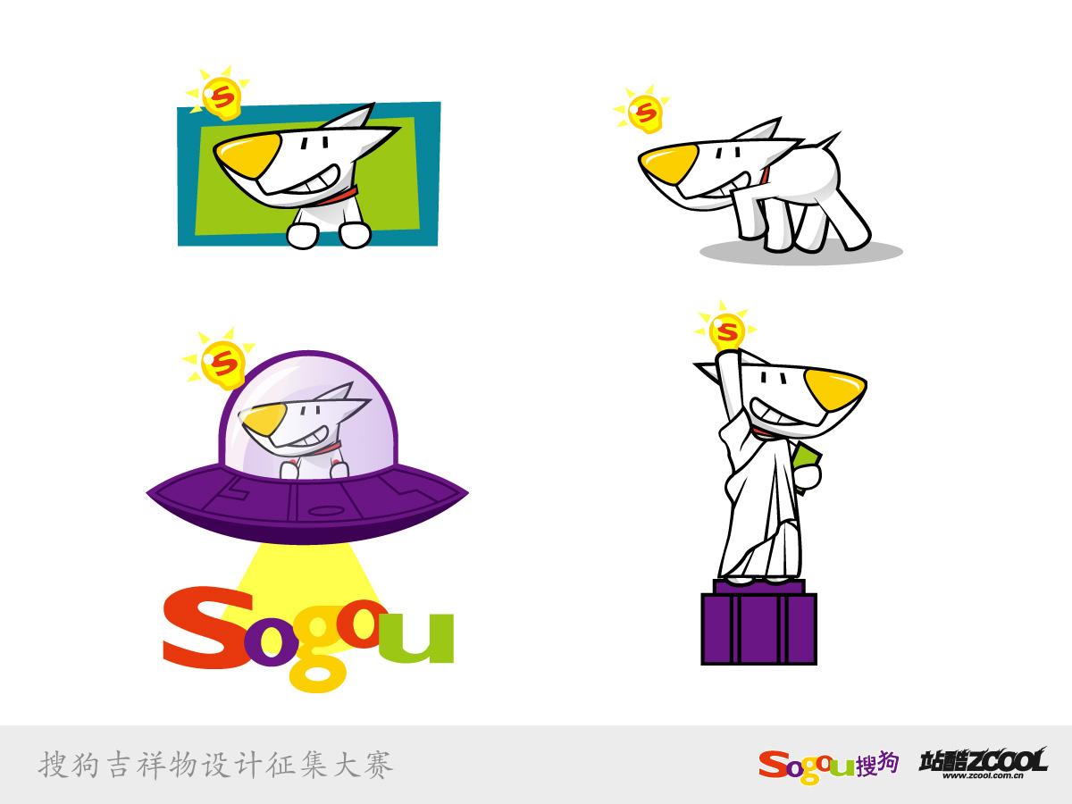 搜狗—soso图片