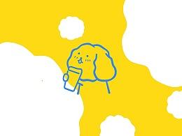 球球奶茶饮品牌设计