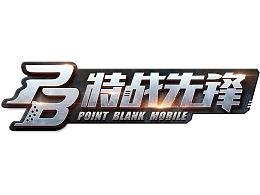枪战类游戏logo