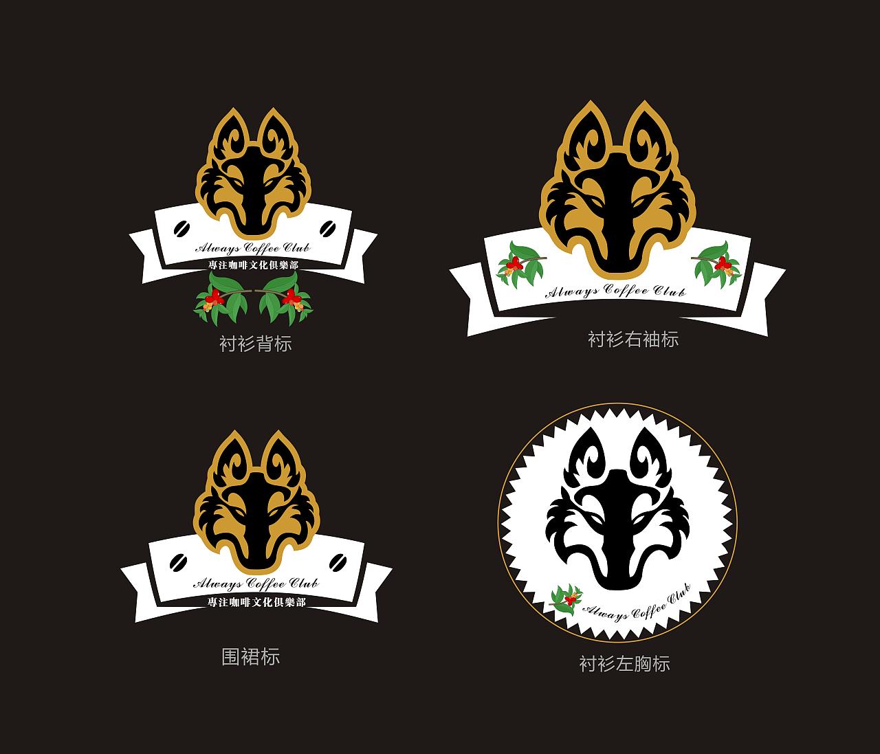 qq餐厅元旦徽章_t恤徽章设计