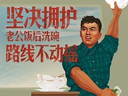 全民发福利丨向劳动人民致敬丨易果生鲜劳动节运营活动