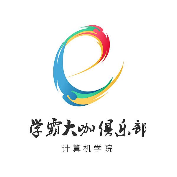 学霸大咖俱乐部 会徽设计图片