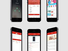 手机APP-集享卡