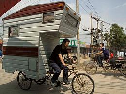 来自布鲁克林的露营自行车
