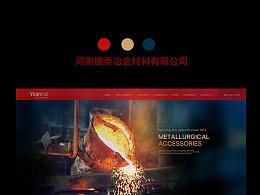 外贸企业网站—冶金材料