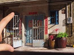 广西 北海 兴华街 民居小楼