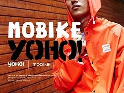 YOHO! X MOBIKE 雨你一骑玩潮