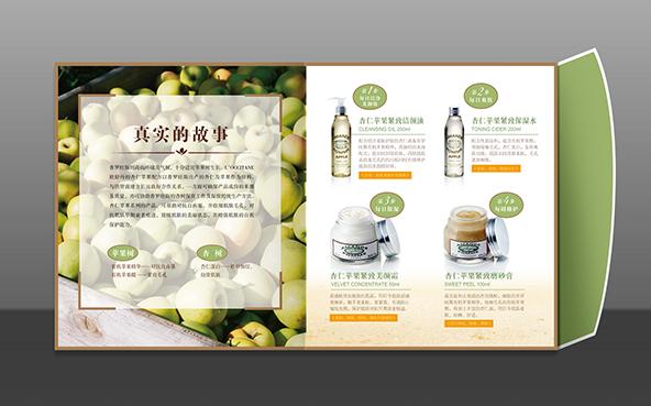 欧舒丹画册设计| 上海敏熙广告有限公司|平面|宣传品图片