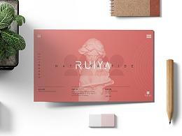 瑞雅女性护肤品牌形象设计