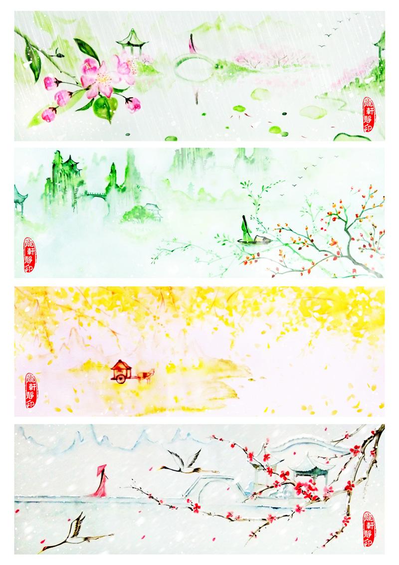 水彩手绘古风意境插画