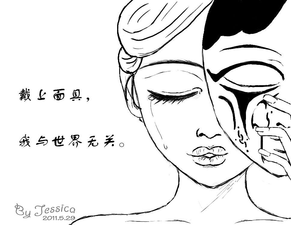 可爱面具简笔画