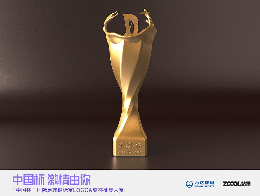 中国杯奖杯设计a图片