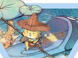 康米熊鞋盒插画设计