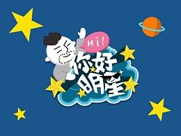 视频节目logo