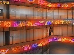大型购物广场中庭环廊亮化灯饰画专业厂家铭星工厂定制