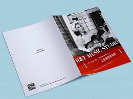 音乐古筝课程培训班企业宣传册设计