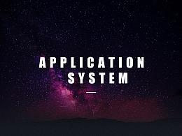系统界面设计整合