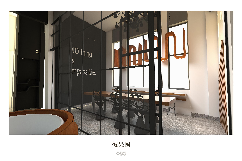 室内咖啡厅设计