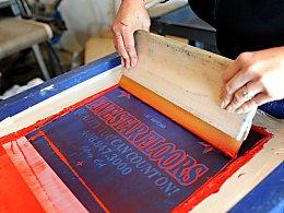 印刷基本知识和一点技巧