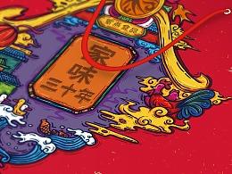 为【紫燕】品牌 国潮礼盒插画设计