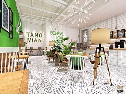 Tang Mian咖啡店