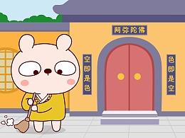 冷兔宝宝佛系篇—微信表情