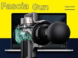 筋膜枪设计