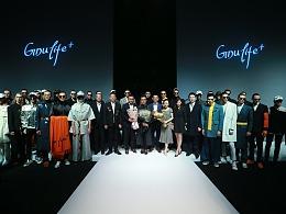 GDU Life+2018梅赛德斯奔驰中国国际时装周