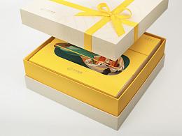 老虎集团端午包装设计2020