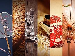 中华传统文化单向历