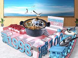 C4D电商海报SAGE厨具设计
