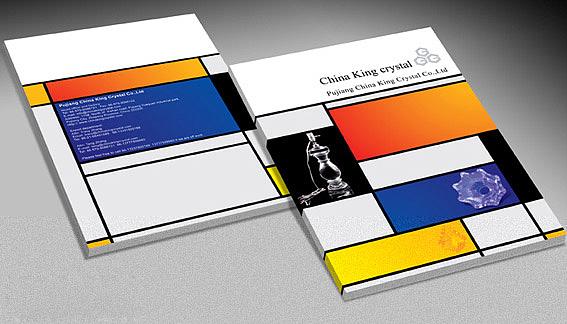 水晶公司画册设计,上海产品画册设计公司,宣传册设计图片
