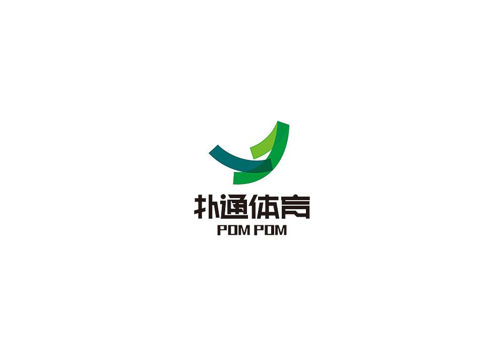 体育运动品牌标志logo设计 乐享天成