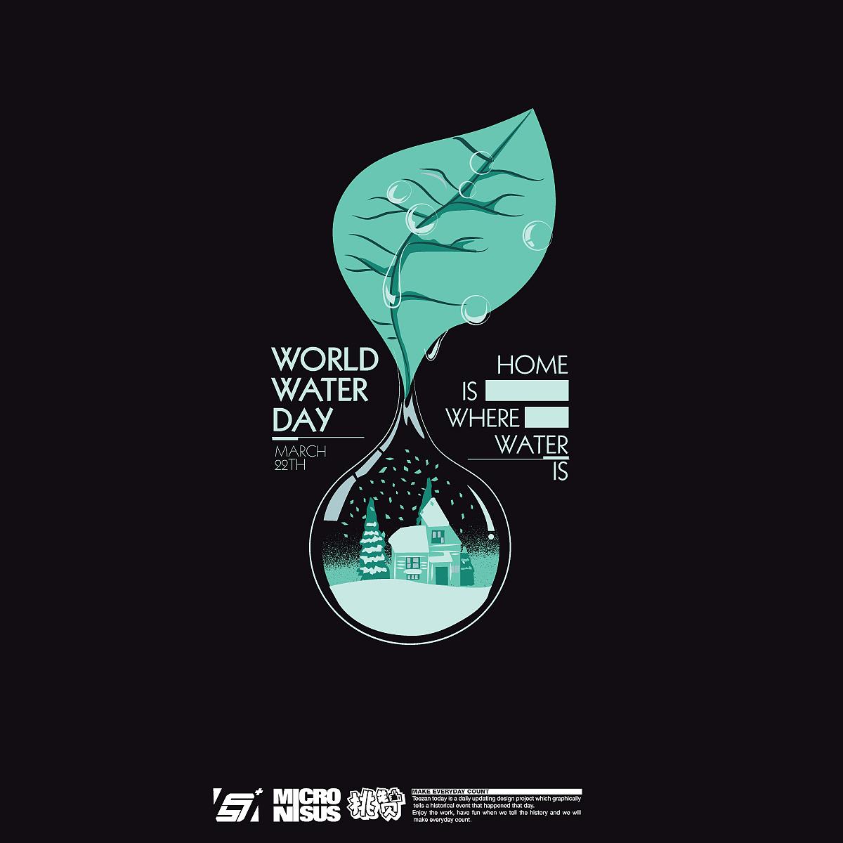 世界水日_关于3月22日世界水日的新消息与评论