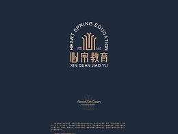 【心泉教育】品牌logo设计