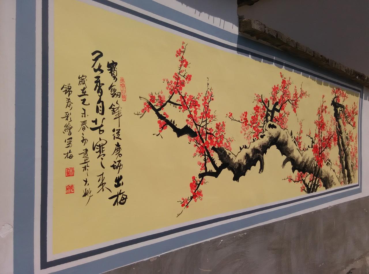 美丽乡村建设彩绘云南美丽乡村建设墙体彩绘手绘壁画墙画设计制作公