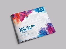 一希品牌设计--东方彩印产品宣传册设计