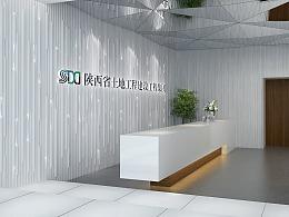 陕西土地工程建设集团展厅