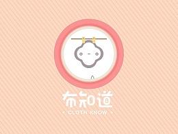 MG动画丨布知道:纯棉可洗姨妈巾小伙伴们都惊呆了