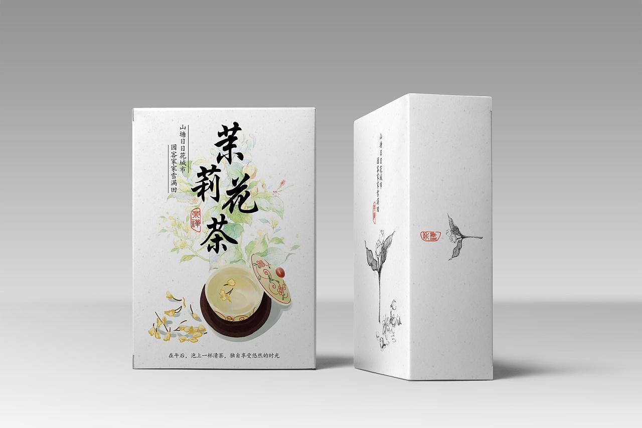 4444vi_茉莉花茶海报设计包装设计插画设计视觉vi系统设计