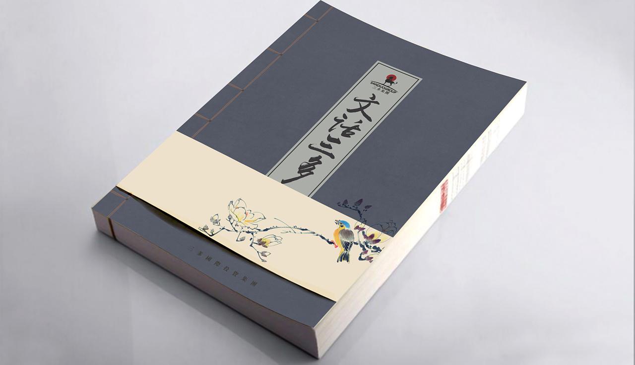 書籍封面,折頁,單頁設計圖片