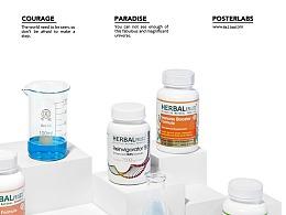 保健品\胶原蛋白