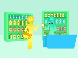 企业宣传动画工业产品动画MG动画二维动画广告动画