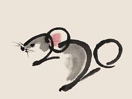 字体2020与鼠的结合-1