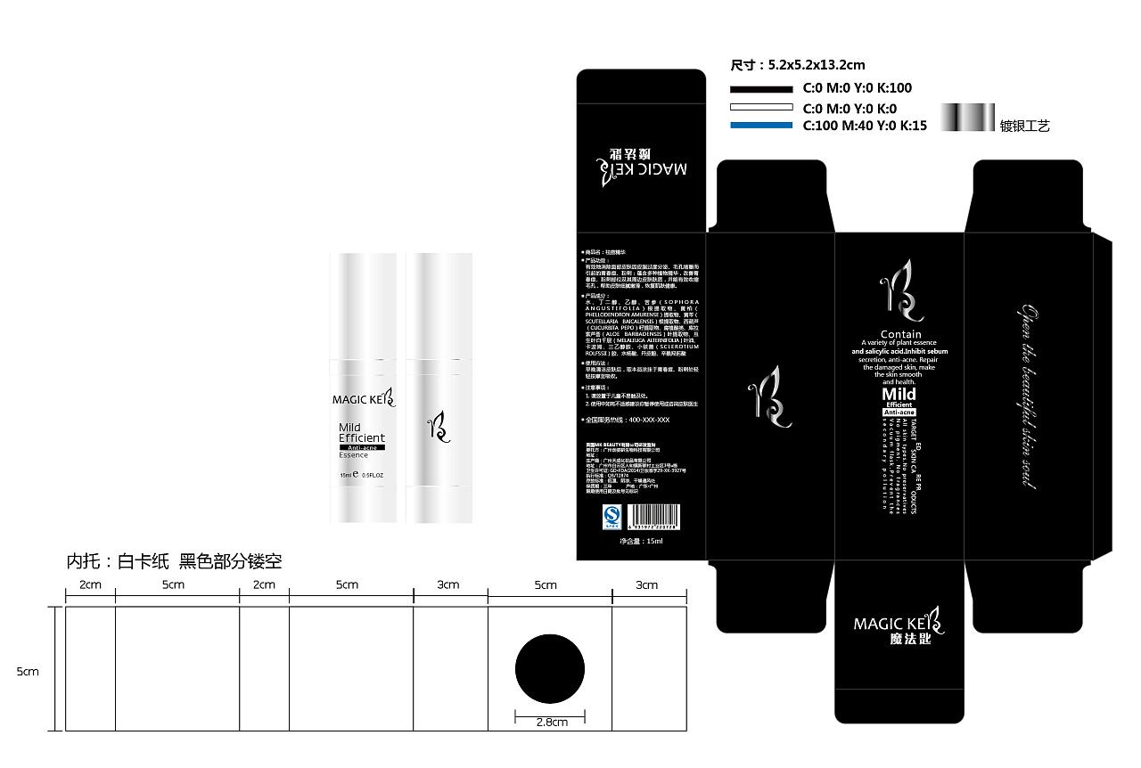 产品外包装设计图片