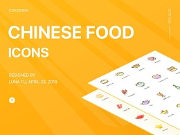 CHINESE FOOD ICONS DESIGN